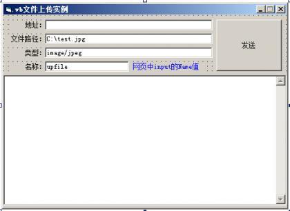 vb文件上传实例01.jpg