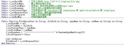 vb文件上传实例-源码.jpg